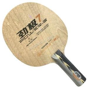 Image 3 - DHS POWER G 7 ( PG7, sans boîte) lame de Tennis de Table (classique 7 plis) PG 7