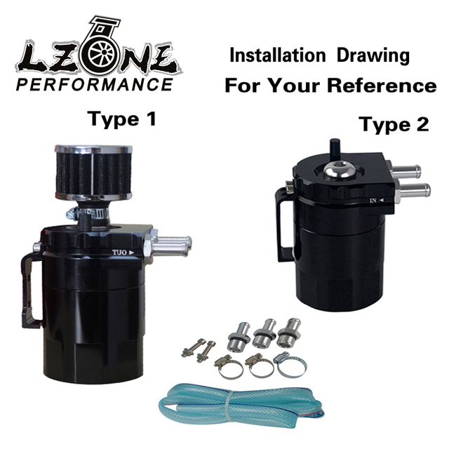 LZONE - Baffled Aluminum Oil Catch Can Reservoir Tank / Oil Tank With Filter Universal JR-TK64