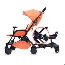 Аксессуары для детской коляски, подставка для ног, двойные Детские педали, подвесной прицеп, скейтборды, сидящая педаль, универсальный задний хвост, скейтборд