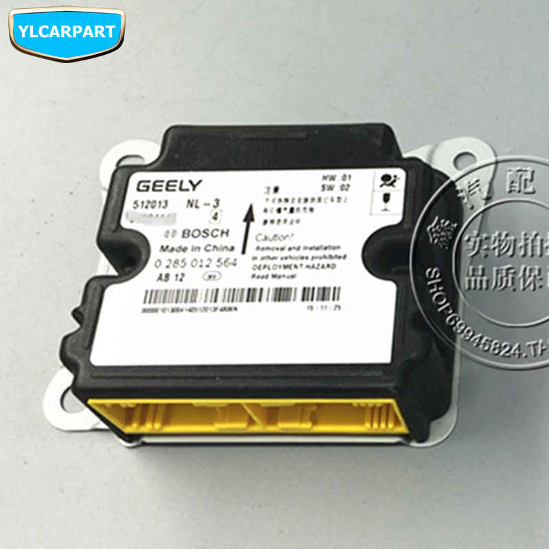 For Geely Atlas,Boyue,NL3,SUV,Proton X70,Emgrand X7 Sports,Car controller,SRS ECU