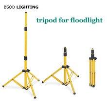 BSOD Floodlight ปรับขาตั้งกล้อง LED สำหรับ LED Floodlight Camp ทำงานโคมไฟฉุกเฉินทำงานขาตั้งกล้องสีเหลือง