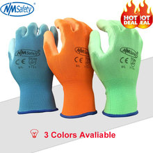 NMSafety New Arrival 12 Pairs Colorful PU Safety Work Gloves Builders Grip and Garden For Palm Coating Gloves