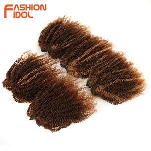 Image 4 - Синтетические волосы для наращивания IDOL, черные, кудрявые, 8 дюймов, 250 г, 5 шт., бесплатная доставка