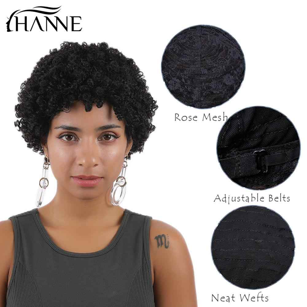 HANNE Hair Afro Kinky Curly Wig Short Afro