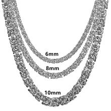 6mm 8mm 10mm Wide 7-40 Inches Custom Size Mens Cool Stainless Steel Silver Color Round Byzantine Chain Necklace Or Bracelet