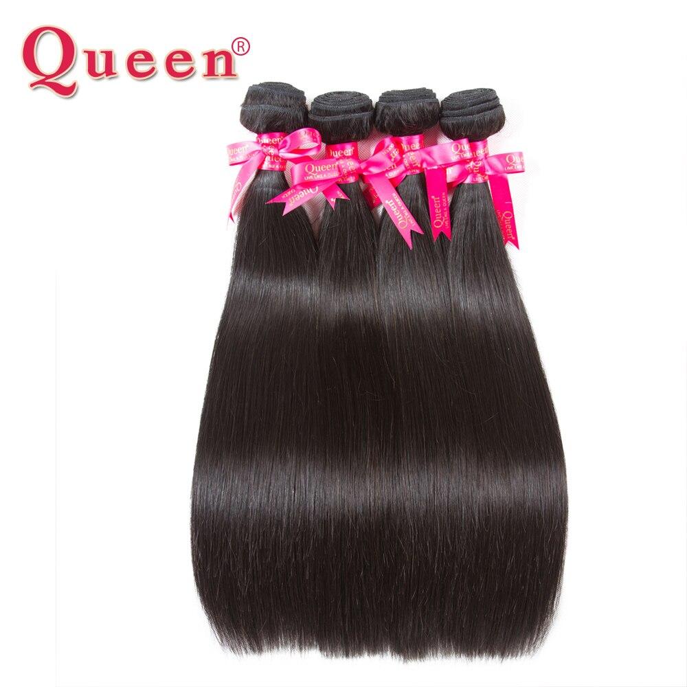 रानी बाल उत्पाद मलेशियाई - मानव बाल (काला)