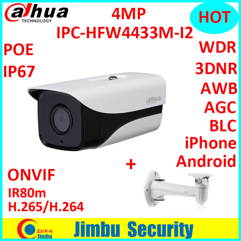 Dahua starlight 4MP H.265 POE IPC-HFW4433M-I2 Smart ONVIF Detection Full HD IP67 IR Mini Camera network bullet with bracket dahua 4mp bullet h 265 h 264 full hd network ip67 ir50 ip camera cctv network onvif dh ipc hfw4436m i1 with bracket