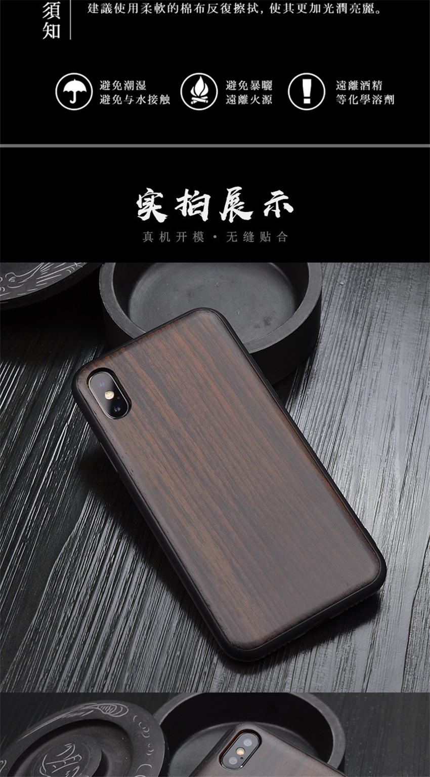 2018 New For iPhone XS Max Case Black Ebony Wood Cover For iPhone XS Carved TPU Bumper Wooden Case For iPhone X XR (8)