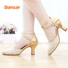 Woman Latin Dance Shoes Ladies Girls Sneaker Dancing For Women Jazz Ballroom Salsa 4 Colors About 5cm/7cm Heel