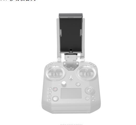 DJI Inspire 2/Cendence Afstandsbediening Mobiele Apparaat Houder-in Drone Tassen van Consumentenelektronica op  Groep 1