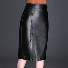 ef2f12a01 A word PU skirtS half skirt autumn winter new ladies long section Slim was thin  PU
