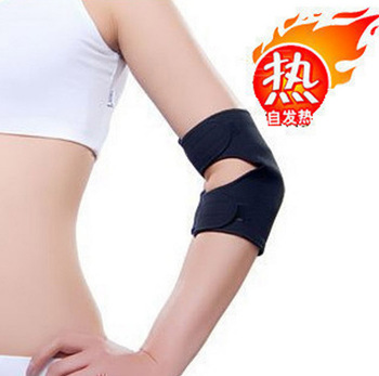 Magnetoelectric self-heating care elbow Release Pain From Illness Anti-fatigue Suitable for  pain cold  arthritis