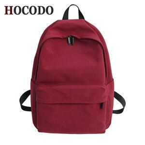 Image 1 - HOCODO katı tuval gençler için sırt çantası kadın rahat büyük kapasiteli okul çantası basit kolej rüzgar seyahat sırt çantası Mochila
