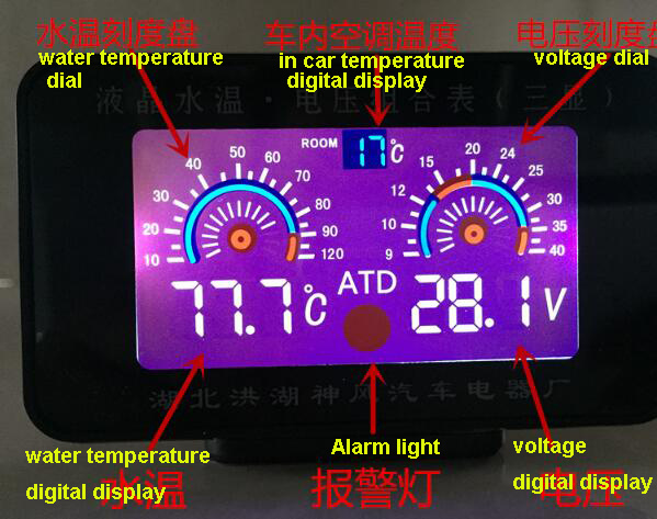 ФОТО DC9V-45V 3 in 1 LCD Digital display combination meter(voltage+water temperature+in-car temperature) for car,truck