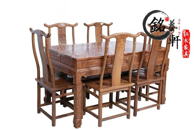 Mahogany furniture wenge wood dining table dining table Ming and Qing classical mahogany dining table long table Qi Jiantao