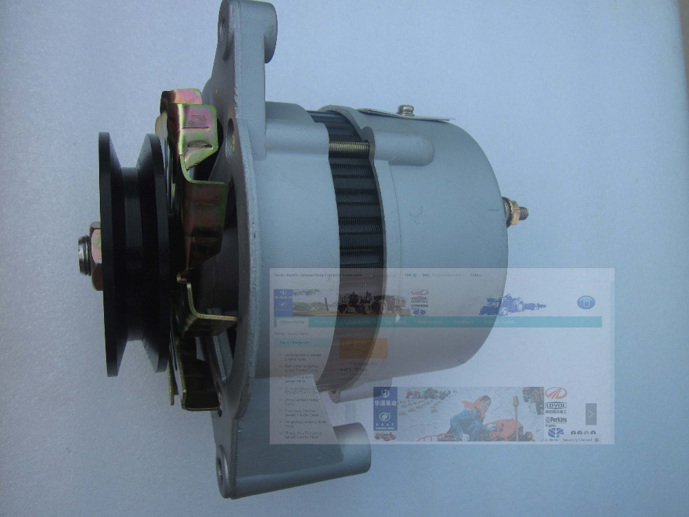 Laidong KAMA KM4L23BT for tractor like Luzhong, the alternator, part number: jiangdong jd495t ty4102 engine for tractor like luzhong series the high pressure fuel pump x4bq85y041
