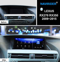 Navirider Android 7.1 Car Radio Player For LEXUS RX270 RX350 2009~2015 Top-equipped GPS Navi headunit OBD Screen Media no CD DVD