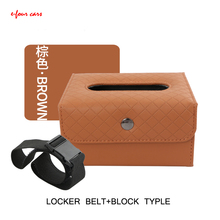 E-FOUR Car Tissue Box Leather Magic Sticker Clip Sunshade Block Armrest Seat Headrest Console Accessories Holder Cars