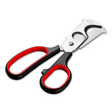 New Arrival Scoop Stainless Steel Cigar Scissor CL-J1901