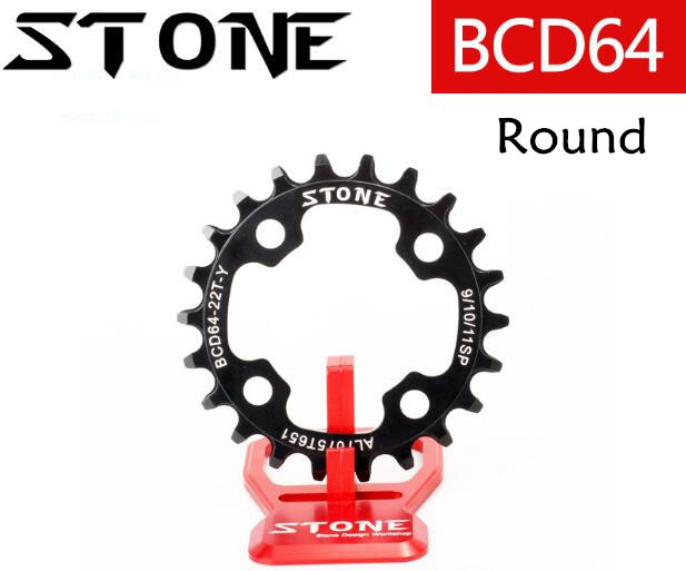 Stone Round 64BCD 22T/24T/26T/28T Narrow Wide MTB Cycling Chainring Bike Crown 7075 CNC fit for XT M780 M785 запчасть shimano xt m780 170 мм 42 32 24t