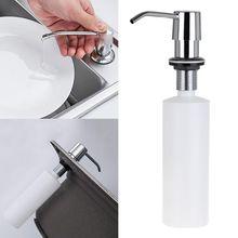 300 мл диспенсер для мыла Встроенная установка насос для лосьона жидкое моющее средство Органайзер Пластиковый Контейнер Для дезинфицирования
