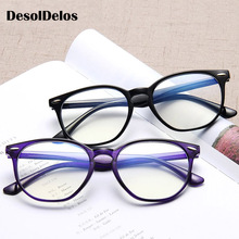 Fashion Clear Glasses Frame for Women Vintage frame Round Eye Female Plastic Transparent Optical Frames