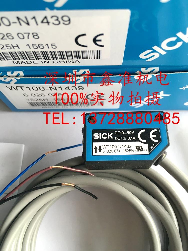 WT100-N1439 WT100-N1432 Photoelectric Switch цена 2017