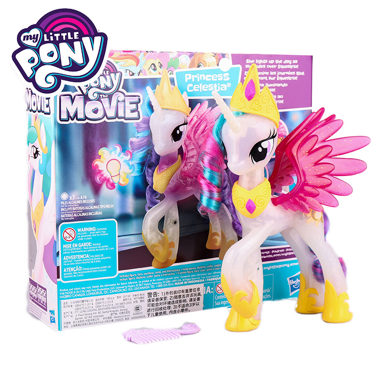 Pony Polly Shines The Sun Universal Princess Di Ya The Girl Glows The Toy E0190 Children Present toy jumb lee ya 2018 10 28t12 00