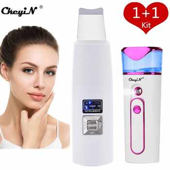 Ultrasonic Ion Skin Scrubber Skin Deep Clean Exfoliating Peeling Blackhead Removal Face Pore Cleaner + Facial Steamer Sprayer 39 - DISCOUNT ITEM  39% OFF All Category