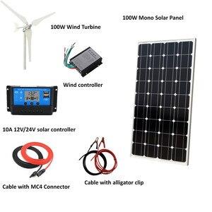 Комплект гибридной системы 200 Вт/ч: генератор ветряных турбин 100 Вт + Моно панель солнечных батарей 100 Вт + контроллер ветра + контроллер солне...