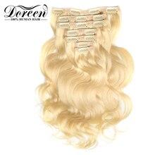 """Doreen/волосы remy на всю голову в европейском стиле, 120 г, 160 г, 200 г, 1"""" до 24"""", волнистые человеческие волосы на заколках для наращивания"""