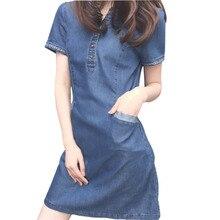 e683495b04 Verano de las mujeres Jean Manga corta suelta Denim Mini vestido Sexy  Vestidos casuales Vestidos de fiesta T camisa nueva
