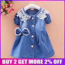 f7f5180826fa0 Popular Denim Formal Dress-Buy Cheap Denim Formal Dress lots from ...