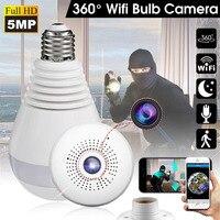 5MP 1080P security ip camera wifi wireless bulb lamp smart ip webcam 360 degree FishEye 3D VR home surveillance panoramic camera