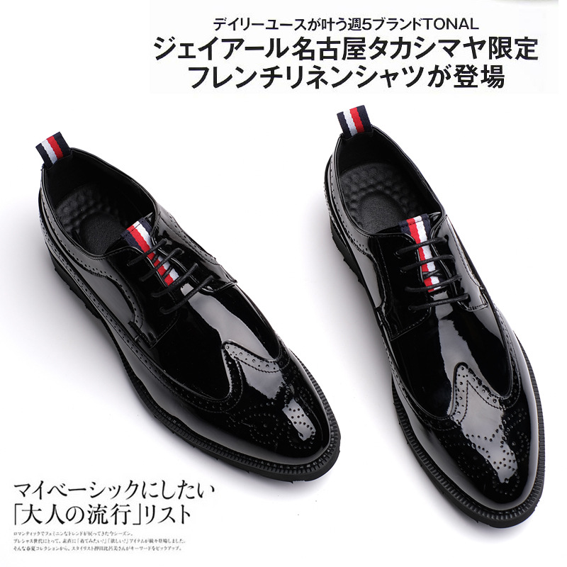 New Casual Men Brogue Shoes Patent Leather Men Dress Shoes Fashion Vintage Bullock Carved Black Men Leather Shoes Plus Size37-46 bullock luxury carved patent leather men shoe business brogue genuine leather casual shoes men flats oxford shoes big size 38 48