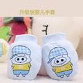 WENDYWU 2017 Baby cotton gloves hand set newborn baby small cartoon face scratch prevention gloves 3 colours free shipping