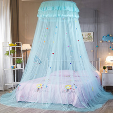 Universal Children Elegant Tulle Bed Dome Netting Canopy Circular Pink Round Bedding Mosquito Net for Twin Queen King
