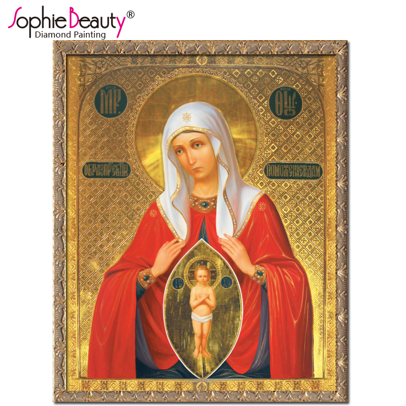 2018 Time-limited Paintings New Fashion Needlework Diy Diamond Painting Embroidery Cross Stitch Kit Inlaid Decorative Religion