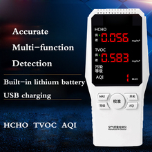 Multifunctional Formaldehyde detector Household Indoor air quality detector Professional HCHO TVOC AQI Tester free shipping air quality tvoc hcho detector from ohmeka