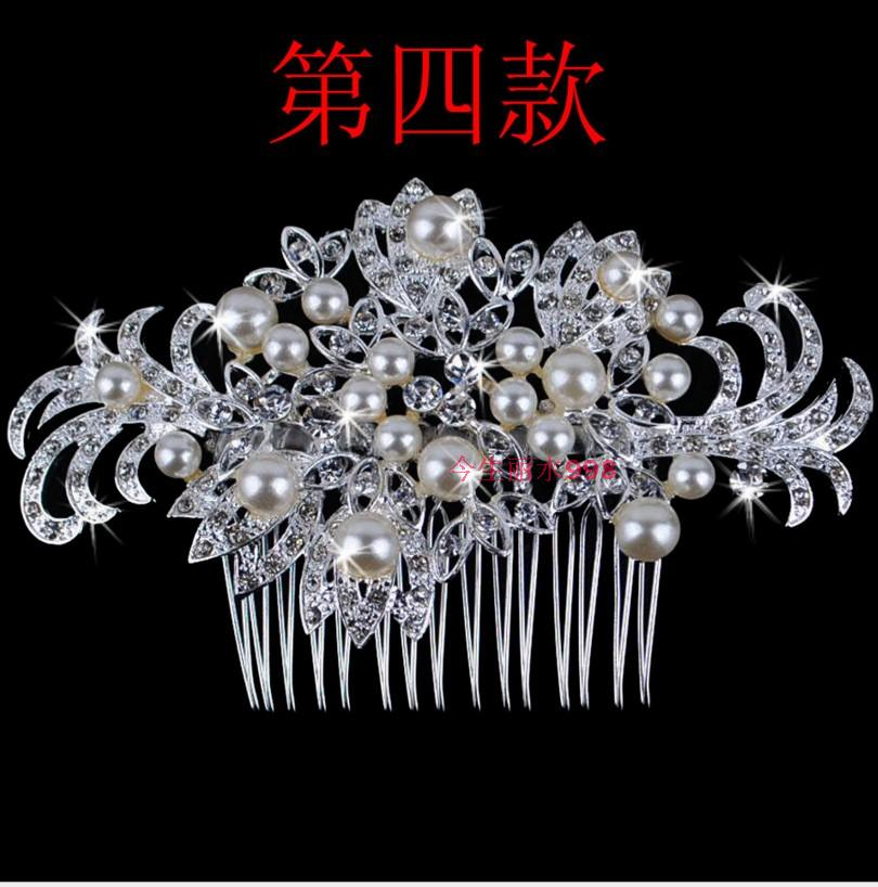 2016 New Wedding Bridal Hair Comb Jewelry Flower Pearl Crystal Tiaras women Hair Accessories Sparkly Bride