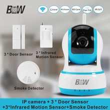 Onvif Infrared IP font b Camera b font WiFi 3 font b Door b font Sensor