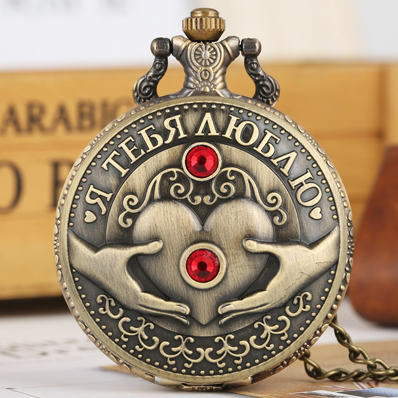 Russian Rhinestones Heart Antique Embossed Diamond Commemorative Coins Quartz Pocket Watch Retro Bronze Pendant Necklace Gifts