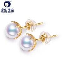 Лет 18 К одноцветное Золотая серьга гвоздик 6,5 7 мм белый японский Akoya Серьги с жемчугом Fine Jewelry