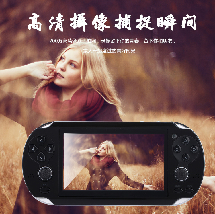 Handheld Game Console 4.3-inch High-definition MP4 Video Camera Dual Rocker 8G Nostalgic Classic Video Games With Ebook Music