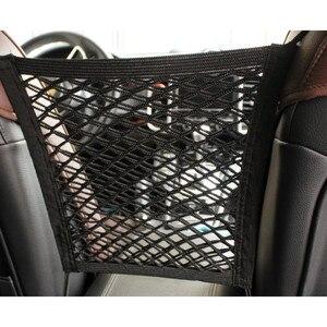 Image 1 - Новый Черный Автомобильный органайзер для заднего сиденья, эластичная Сетчатая Сумка для автомобиля между сумкой, карман держатель для багажа для автомобиля, 30*25 см