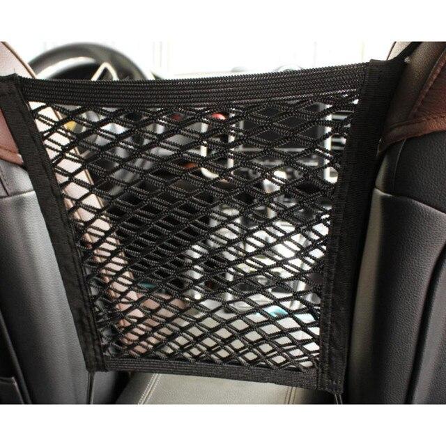Новый Черный Автомобильный органайзер для заднего сиденья, эластичная Сетчатая Сумка для автомобиля между сумкой, карман держатель для багажа для автомобиля, 30*25 см