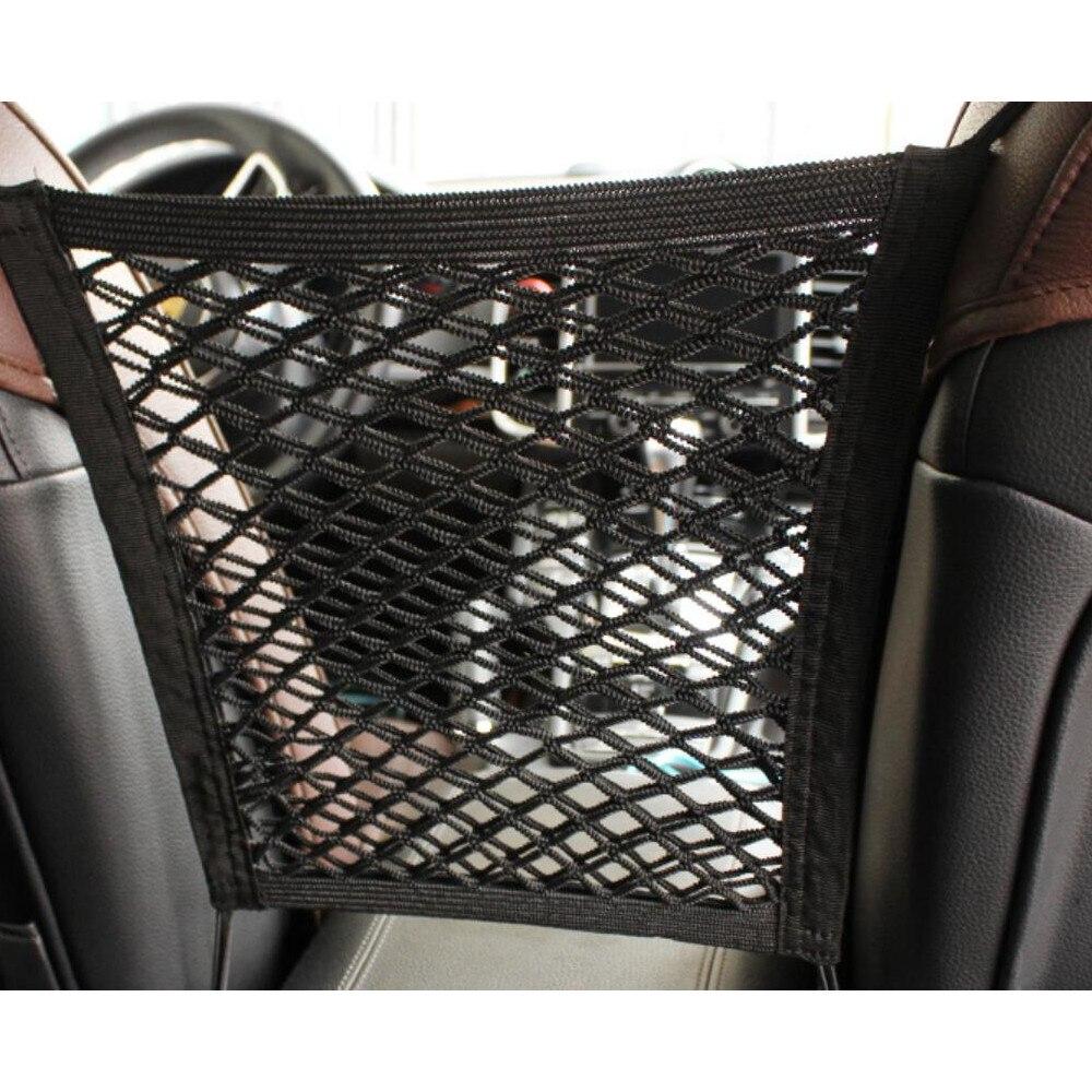 New Black Car Organizer Seat Back Storage Elastic Car Mesh Net Bag Between Bag Luggage Holder Pocket for Auto Cars 30*25CM