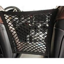 Organizador de assento de carro, malha elástica preta para armazenamento de bagagem e carros 30*25cm