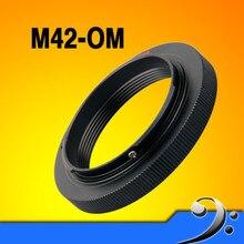 M42 объектив к lympus переходное кольцо M42-OM переходное кольцо для olympus E-520/E-510/E-420/E-410/E-500/E-400/E-330