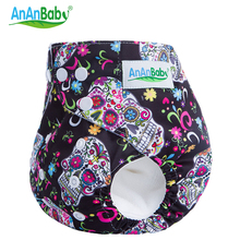 2016 New Design Colorful Prints Cloth Diaper Cover Reusable Nappies All In One Size Machine Washable Baby Nappy G-Series
